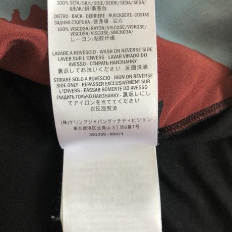 Gucci Bluse Bunt Muster Angebote Günstig Kaufen Auslassstellen Mit