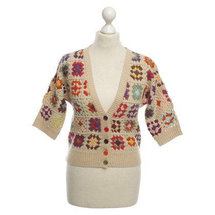 French Connection Colorful knitted cardigan